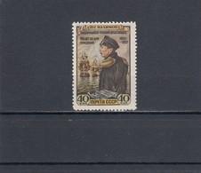 RUSSIA 1952  MiNr. 1642 MNH (**) - Ongebruikt