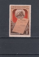 RUSSIA 1953  MiNr. 1690 MNH (**) - Ongebruikt