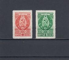 RUSSIA 1949  MiNr. 1308-1310  MNH (**) - Nuovi