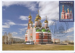 2651 Mih 2434 Russia 02 2019 Cartes Maximum Cards 1 Cathedral Of The Nativity Of Christ, Omsk Christmas - Christianisme