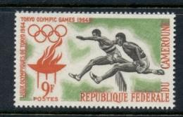 Cameroun 1964 Summer Olympics Tokyo 9f Hurdlers MLH - Cameroun (1915-1959)