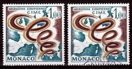 Monaco Mi 868 CIME Postfris + Gestempeld M.n.h.+ Fine Used - Europese Gedachte
