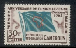 Cameroun 1962 Africa & Malagasy Union MLH - Cameroun (1915-1959)
