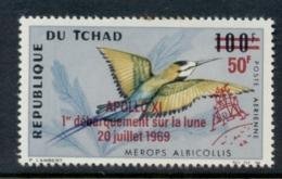 Chad 1970 Bird, Opt Apollo XI MUH - Tsjaad (1960-...)