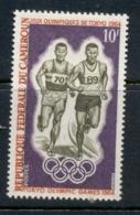 Cameroun 1964 Summer Olympics Tokyo 10f Runners MLH - Cameroun (1915-1959)