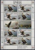 ARMENIA KARABAKH 2019 EUROPA CEPT. NATIONAL BIRDS SHEET.MNH - 2019
