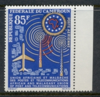 Cameroun 1963 African Postal Union MUH - Cameroun (1915-1959)