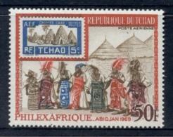 Chad 1969 Philexafrique, Dancers Muh - Tsjaad (1960-...)