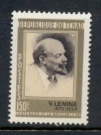 Chad 1970 Lenin MUH - Tsjaad (1960-...)