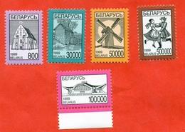Belarus 1999. Ethnography. 4th Grade Standard Marks. Unused Stamps. - Belarus