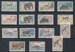 Cameroun 1962 Pictorials, Wildlife MLH - Cameroun (1915-1959)