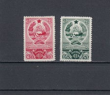 RUSSIA 1941  MiNr. 810-811 MNH (**) - Nuovi
