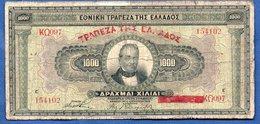 Grèce -  1000 Drachmes 1926    - état B - Grecia