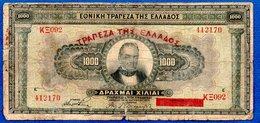 Grèce -  1000 Drachmes 1926    - état B - Grèce