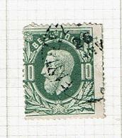 30  Obl  Sc Fayt Lez Seneffe  + 15  Coin - 1869-1883 Leopold II