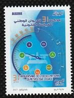 Année 2017-N°1785 Neufs**MNH  : 30°Année De L'ONML (Métrologie) - Algeria (1962-...)