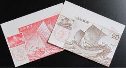 JAPAN 1975 Mi-Nr. 1264/65 Maximumkarten MK/MC No. 274 A-B - Maximumkarten