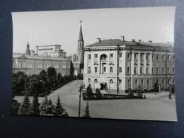 19924) MOSCA MOCHBA LUOGO DA IDENTIFICARE NON VIAGGIATA - Russia