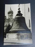 19924) MOSCA MOCHBA GRANDE CAMPANA LUOGO DA IDENTIFICARE NON VIAGGIATA - Russia