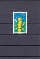 2000 - Bosnien Herzegowina -  Bosna I Hercegovina - Bosnie Herzegovine - YT N°320** - Europa-CEPT