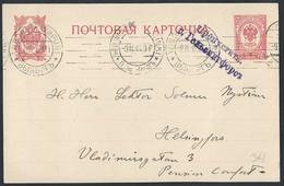 818d. Postcard. Post Office 1915 Vyborg Helsingfors (Helsinki). Censorship. Russian Finland. Rarity. - 1857-1916 Empire