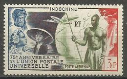 Indo China - 1949 UPU 3p MNH **    Sc C26 - Unused Stamps