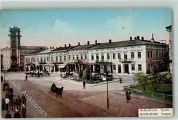 52226258 - Kolomyja  Kolomea - Ukraine