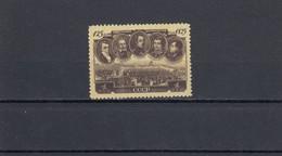 RUSSIA 1950 MiNr. 1539 MNH (**) - 1923-1991 USSR