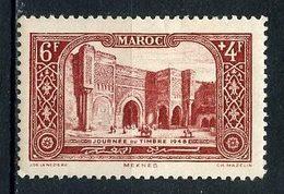 MAROC 1948 N° 268 * Neuf MH Trace Charnière TTB C 1,10 € Journée Du Timbre Meknès - Morocco (1891-1956)