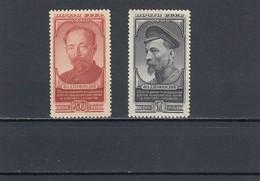 RUSSIA 1951 MiNr. 1573-1574 MNH (**) - Ongebruikt