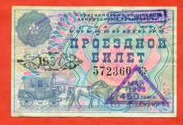 Kazakhstan 1998. City Karaganda. May - Special A Monthly Bus Pass For Pensioners. Nominal. - Abonnements Hebdomadaires & Mensuels