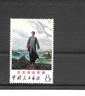 Timbre Chine 1968 - Mao Tse-tung - Neufs