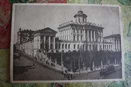 Russia MOSCOW / MOSCU - Mail Library Building - OLD USSR  PC  1928 - Animated - Tramway - Russia
