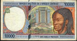 C.A.S. CAMEROUN LETTER E P205Ea 10.000 FRANCS (19)94 FIRST DATE VF NO P.h. ! - Cameroun