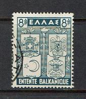 GREECE...1940 - Greece