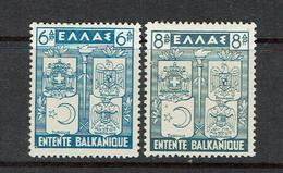 GREECE...1940 - Ungebraucht