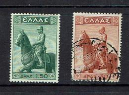 GREECE...1938 - Greece