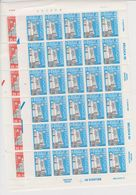 Europa Cept 1990 Belgium 2v Sheetlets ** Mnh (F7731) - 1990