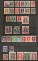 INDIA 1937 - 1951 OFFICIAL SETS COLLECTION FINE USED Cat £77+ - India (...-1947)