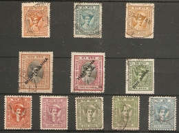 INDIA - INDORE (HOLKAR STATE) 1927 -1946 FINE USED COLLECTION Cat £15+ - Holkar