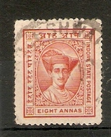 INDIA - INDORE (HOLKAR STATE) 1937 8a SG 28 FINE USED Cat £28 - Holkar