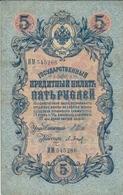 N. 1 Banconota  RUSSIE Da 5  RUBLES    -  Anno  1909 - Russia