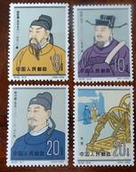 #351# CHINA MICHEL 669-671-673-674 MNH**. - Nuovi
