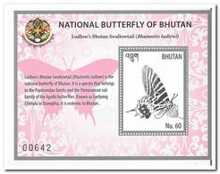 Bhutan 2018, Postfris MNH, Butterflies - Bhutan