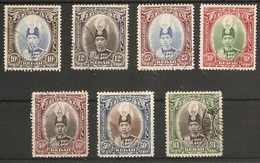 MALAYA - KEDAH 1937 SET TO $1 SG 60/66 FINE USED Cat £55+ - Kedah