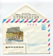 "COVER USSR 1981 VLADIVOSTOK ""VLADIVOSTOK"" HOTEL VIEW FROM AMUR BAY #81-569 - 1923-1991 UdSSR"