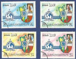 BAHRAIN SPECIMEN MNH 1996 INTERNATIONAL CRIMINAL POLICE INTERPOLE MAP FLAG - Bahreïn (1965-...)