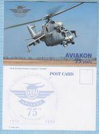UKRAINE / Post Card / Aviation. Aviakon Aircraft Factory 75 Years. IAF Mi-24 Combat Helicopter Overhauled. 2007 - Elicotteri
