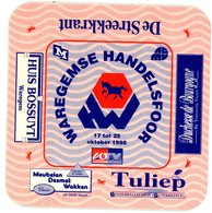 Belgium. Waregems Handelsfoor 17 Tot 25 Oktober 1998. Huis Bossuyt Waregem. De Streekkrant. Tuliep. Meubelen Desmet. - Sous-bocks