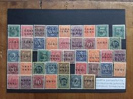 GERMANIA - OCCUPAZIONI 1920 - ZONE DEL PLEBISCITO - ALTA SILESIA - Per Le Autorità Nn. 1/20 Nuovi * Varietà + S.p. - Nuovi